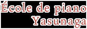 Ecole De Piano Yasunaga